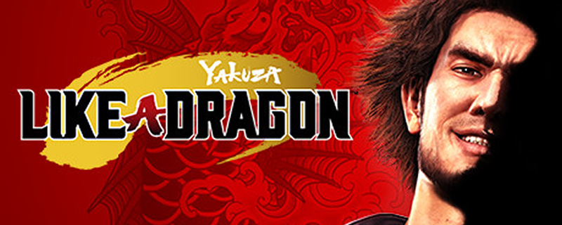 It looks like Yakuza: Like a Dragon is coming to Steam