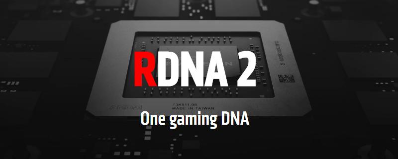 Rumour has it that AMD's