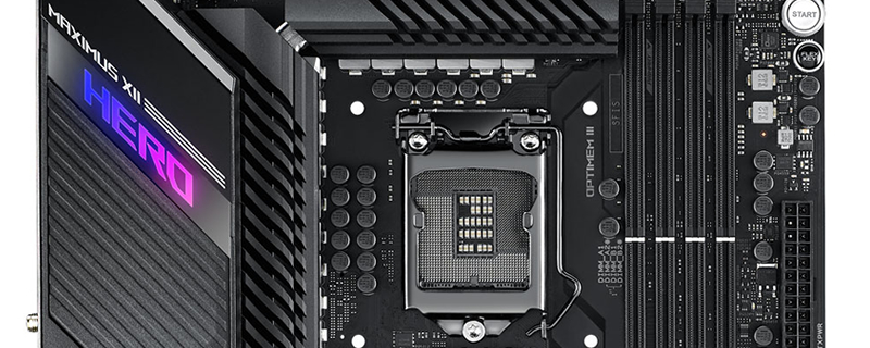 ASUS brings Resizable BAR support to Intel 400-series motherboards - Smart Access Memory on Intel?