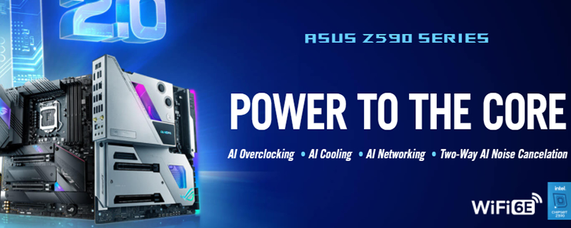 ASUS launches its Z590 motherboard lineup for Intel 11th Gen Processors