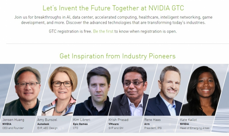 Nvidia reveals its GTC 2021 event