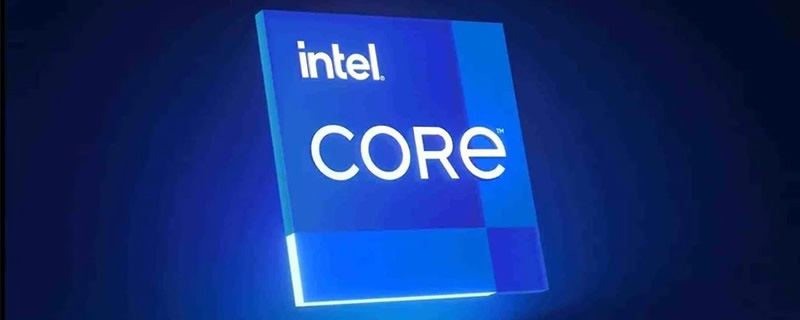 Intel delivers a crash course on modern CPU architectures - How does a CPU work?